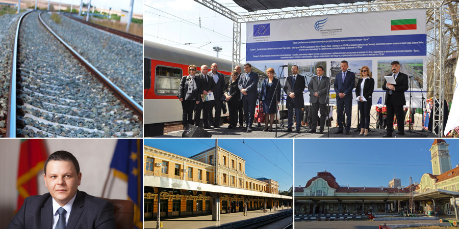 "In Bulgaria GCF opens the ""redeveloped"" Plovdiv-Burgas line"